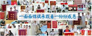 解密:为什么越来越多的白癜风患者选择解放军466医院?